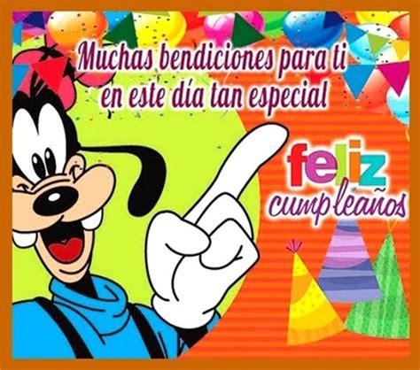 imagenes de cumpleaños bendiciones 5 imagenes de feliz cumplea 241 os y bendiciones mas