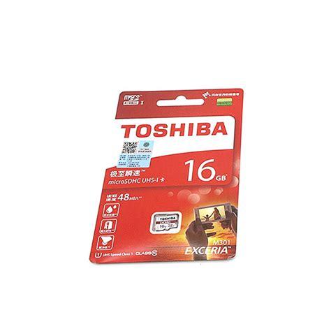 Memory Card Sdhc 8gb Class 10 micro sdhc class 10 memory card