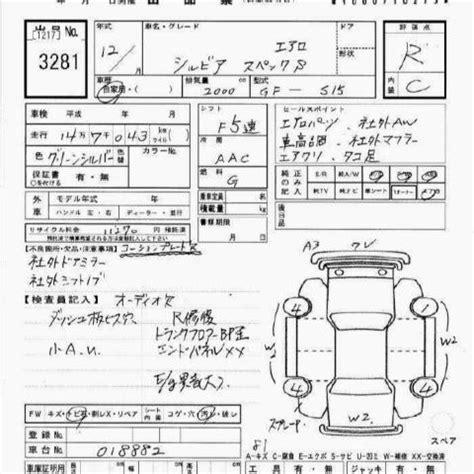 japanese import cars uk car repair manuals and wiring