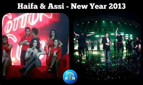 new year song 2013 2013