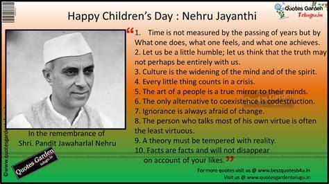 Essay On Jawaharlal Nehru In Gujarati by Essay Jawaharlal Nehru Sle College Admission Essay On Jawaharlal Nehru In Jawaharlal