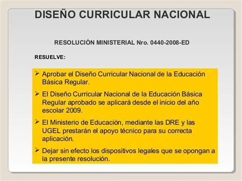 diseo curricular nacional de educacion primaria 2015 labz curriculo integrado preguntas