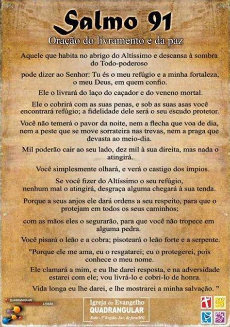 salmo 91 en espanol newhairstylesformen2014 com oracion del salmo 91 newhairstylesformen2014 com