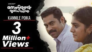 download mp3 from georgettans pooram download oduvile yathrakayi georgettans pooram official