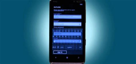 microsoft exchange mobile how to set up a microsoft exchange email account on a t