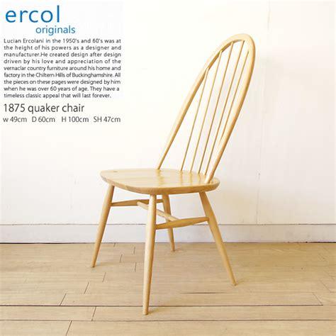 Ercol Quaker Chair by Quaker Chair Ercol Maxbrute Maxbrute Furniture