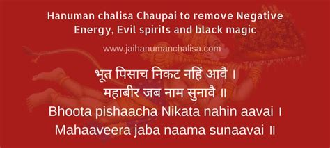 How To Remove Negative Energy | chaupai to remove negative energy evil spirits and black