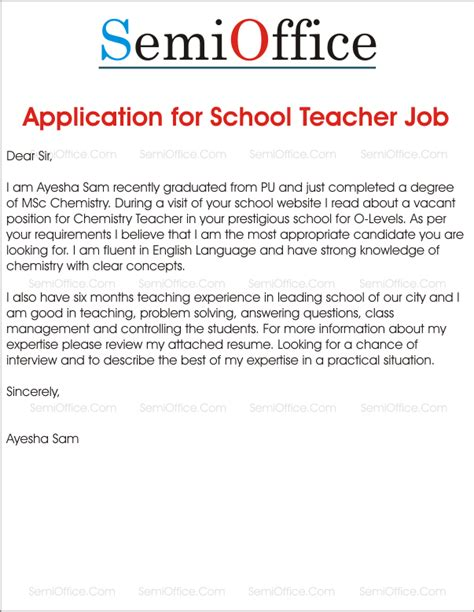 application letter for vacancy in school application for school free sles