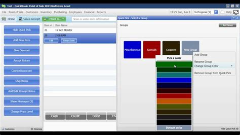 tutorial quickbooks point of sale quickbooks pos 2013 overview youtube