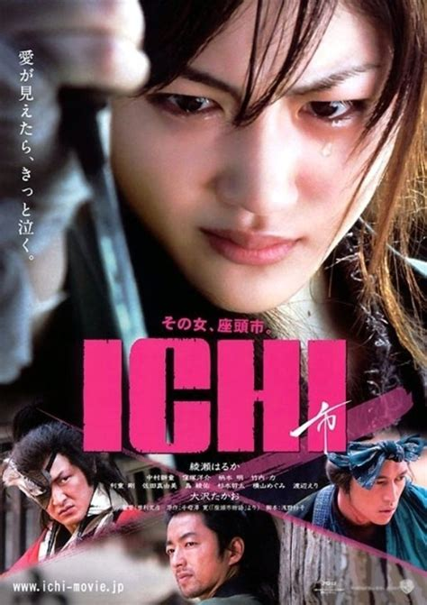 download film action terbaik jepang film action jepang all about japan moshi moshi