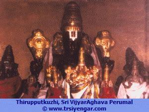Sri Ramanuja Mission of Srirangam Srimad Andavan Ashramam