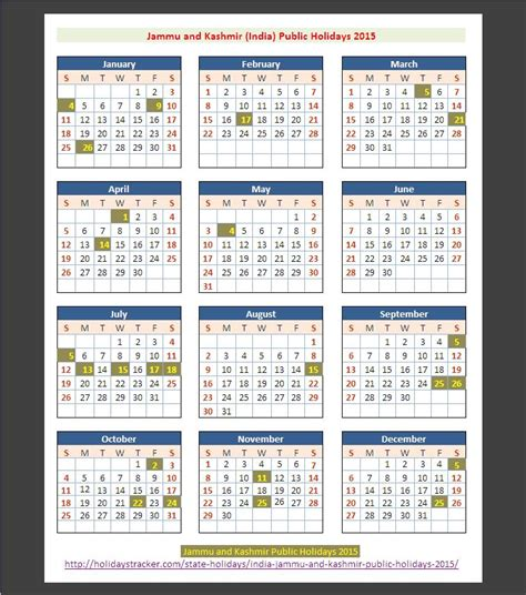 J K Calendar 2015 Search Results For Jk Bank 2015 Calendar Calendar 2015