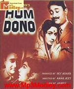hum dono film all song mp3 free download hum dono 1961 mp3 songs