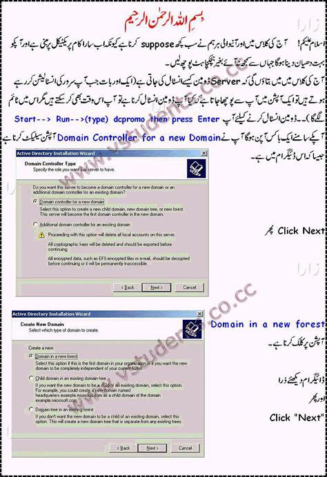 adobe photoshop tutorial urdu free download adobe cs5 me activator 1 6