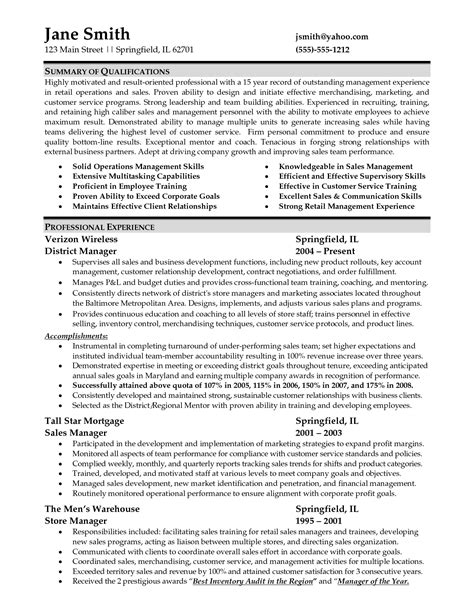 sle resume for retail management retail store