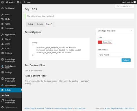 wordpress tutorial administration tutorials of admin page framework for wordpress
