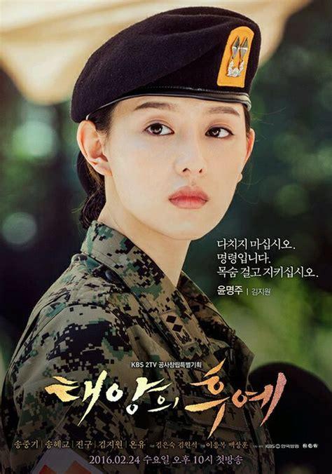 foto film drama korea terbaru sinopsis dan foto pemeran drama korea terbaru 2016