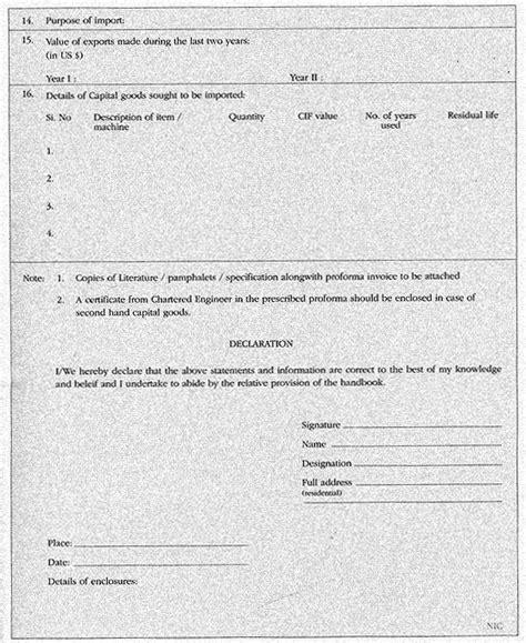 lettere di credito lettera di credito lettera di credito finanza personale