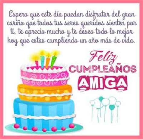 imagenes hermosas de feliz cumpleaños para una amiga 5 tarjetas gratis de cumplea 241 os para una amiga 218 nica