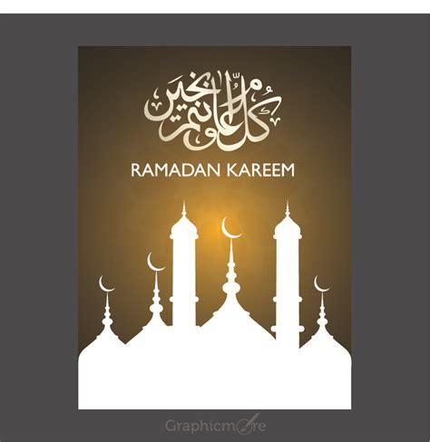 poster design vector file ramadan kareem brown poster design free vector file