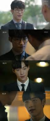 mad korean drama spoiler added episode 1 captures for the korean drama mad hancinema the