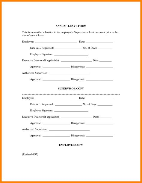 annual leave template form annual leave request form template image collections