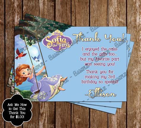 sofia the first swing novel concept designs disney sofia the first birthday