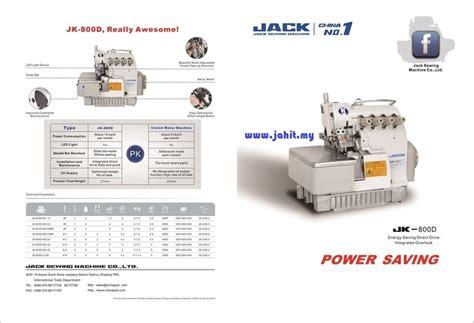 Plat Tarik Mesin Jahit Industri mesin jahit tepi industri industrial overlock sewing