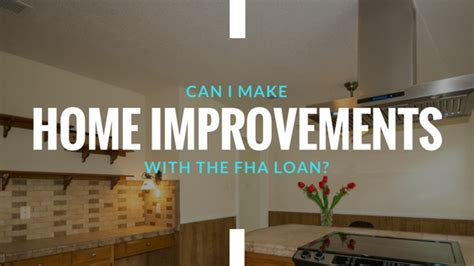 what is a home improvement loan