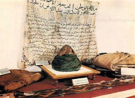 biography nabi muhammad saw the blessed belongings of the prophet sallallahu alaihi