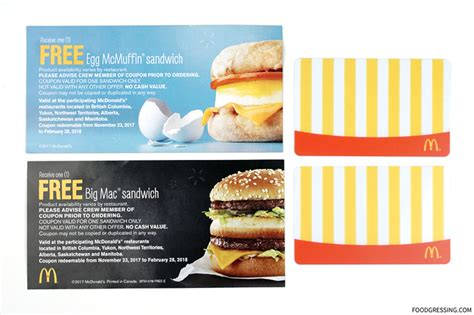 Free Mcdonalds Gift Card 2017 - free big mac or egg mcmuffin with every 25 mcdonald s gift card 2017