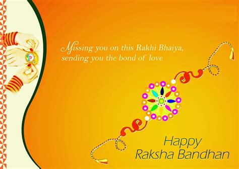 happy raksha bandhan wishes sms in hindi poetry about
