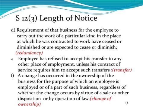 termination letter sle malaysia employee termination laws in malaysia