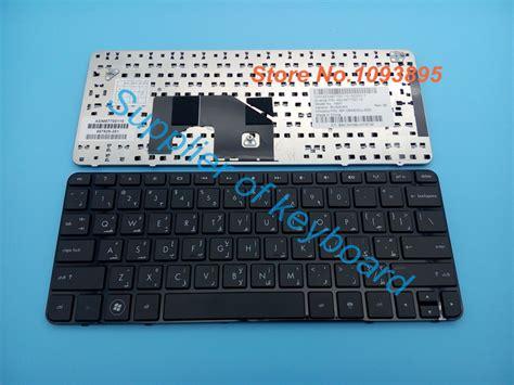 Keyboard Hp Mini 210 1000 210 1080nr 210 1081nr Mini 2102 Hitam Us new arabic keyboard for hp mini 210 1130er 210 1012er 210