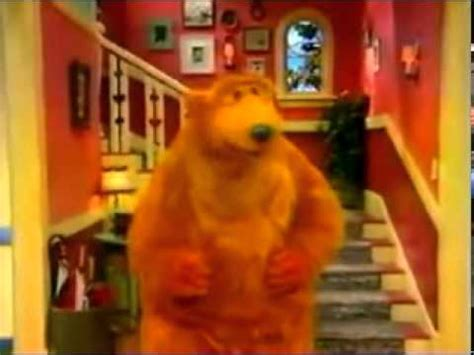 Pooping In House by In Da Big Blue House Haz Pot
