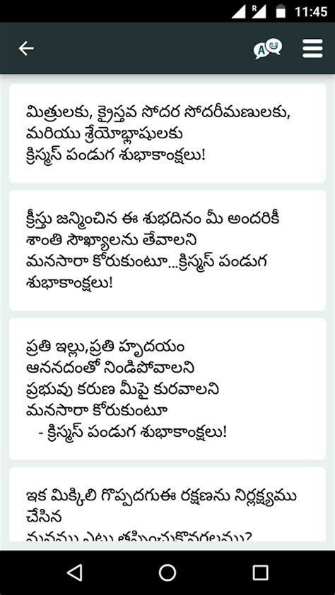 From Book To Song by Jesus Telugu Songs Book Android Apps On Play