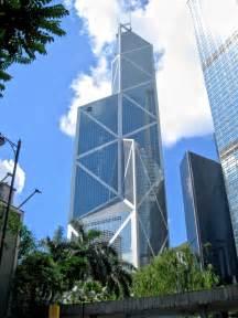Bank Tower Bank Of China Tower Hong Kong
