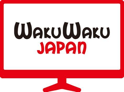 anime terbaru februari februari 2014 tatakae fansubs indonesia