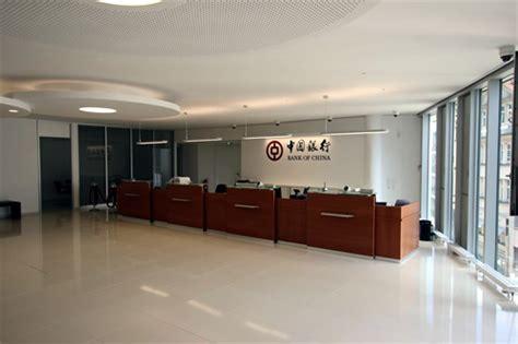 bank of china deutschland bank of china niederlassung stuttgart 中国银行 德国