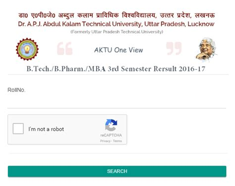 Uptu Mba Result 2016 17 by Aktu 3rd Sem Result Engineers Corner
