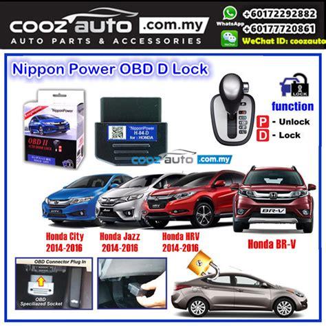 Honda Brv Br V Karpet Trunk Tray Khusus Bagasi honda brv br v nippon power obd d lock auto door lock