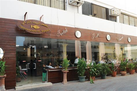 al khuwair restaurant reviews turkish mezze max with turkish house restaurant 171 y magazine