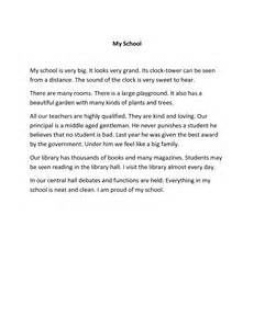 Essay On My School by Essays On School
