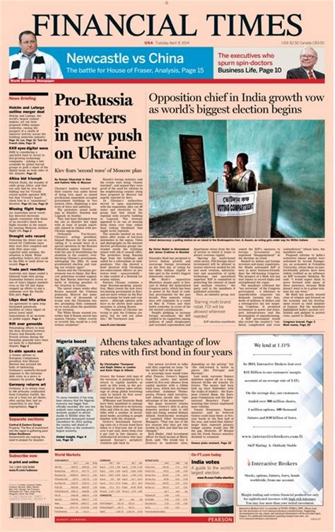 newspaper layout in india business page newspaper www pixshark com images