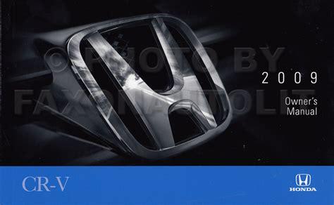 auto repair manual online 2009 honda element engine control 2009 honda cr v owner s manual original