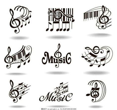 音乐符号图片 其他 标志图标 图行天下图库