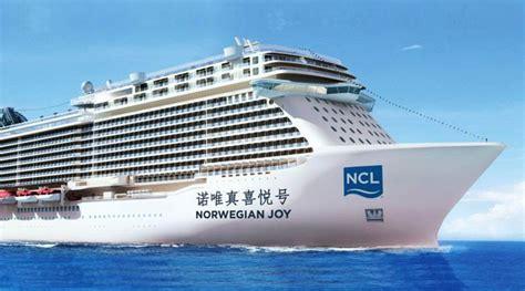 new year cruise singapore new mega cruise ship makes inaugural voyage