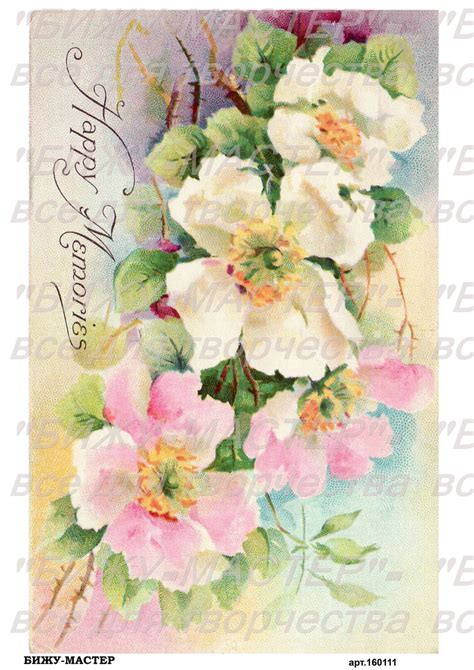 Decoupage With Rice Paper - rice paper decoupage 160111 vintage decopatch decoupage