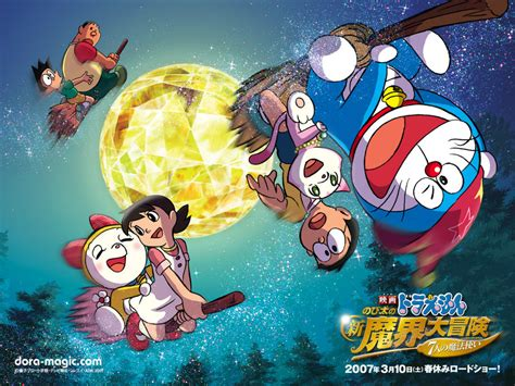 doraemon movie all joy in the world doraemon anime pictures