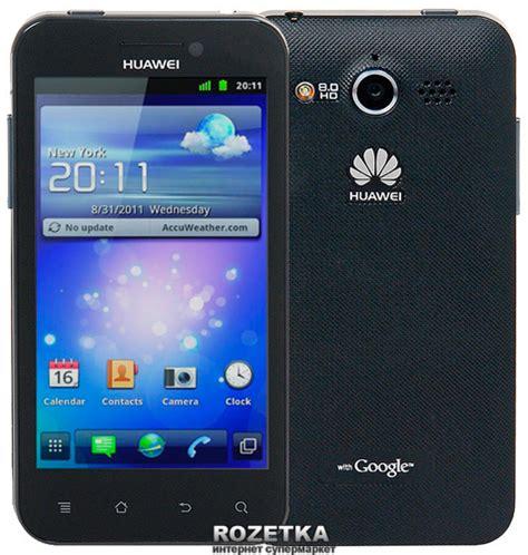 Hp Huawei U8860 Honor rozetka ua huawei honor u8860 black huawei honor u8860 black